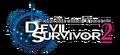 Devil Survivor 2 logo.png