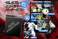 P4A2-JP-DLC-Edition.jpg