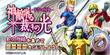 Archangels banner