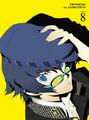 Persona 4 Volume 8.jpeg