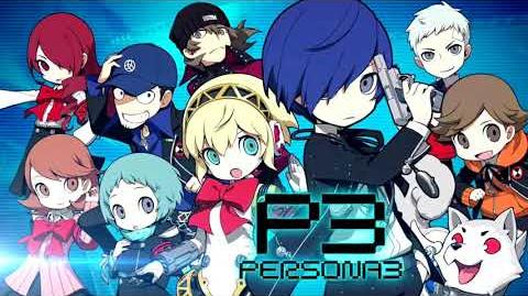 Persona Q2 OST - Wait and See (P3 Side Battle Theme)