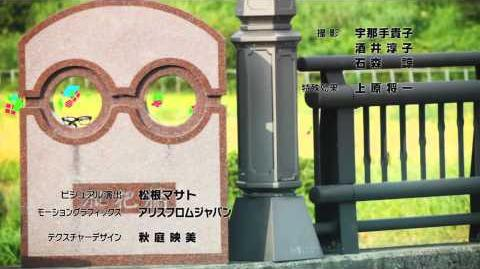 » Meganebu! メガネブ! ED Ending 「Colorful World」TV Version