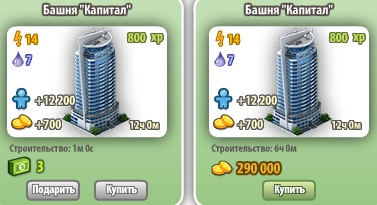 БашняКапитал