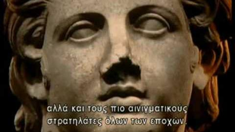 6 ALEXANDER THE GREAT