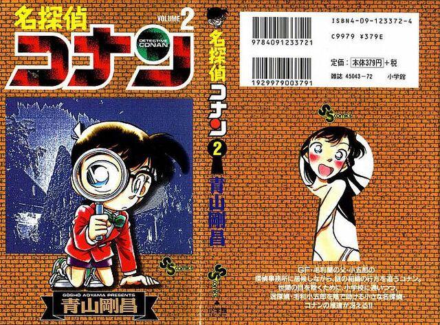 File:Detective Conan v02 Cover .jpg