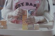 Cry Baby (MV) - Nails
