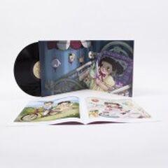 <i>Cry Baby</i> Standard Vinyl