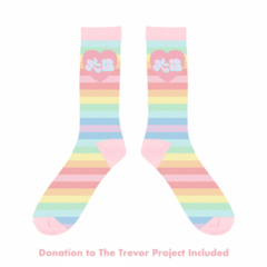 K12 Rainbow Socks