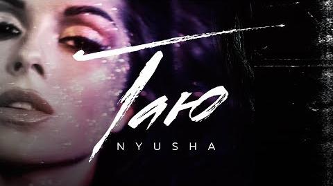 Нюша – Таю (Official Video) 12+