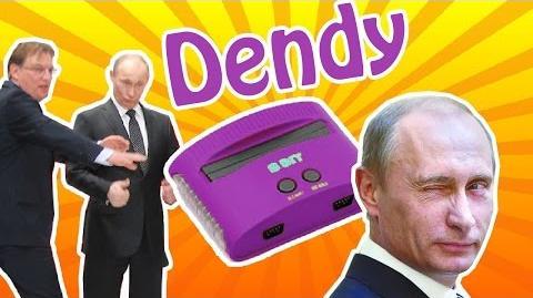 Dendy famiclone