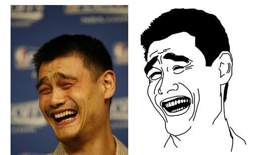 Yao Ming Face Image - Yao ming compa...