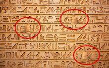 Egyptian Globgogabgalab