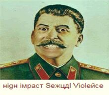 High Impact Sexual Violence meme