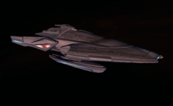 USS Oracle