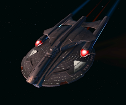USS Dervish