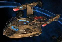 USS Quasar