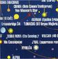 Deneb-Sektor Atlas