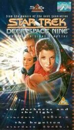 DS9 5.6 UK VHS cover