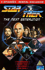 TNG Vol 14 UK Rental VHS cover