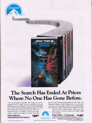 Search for Spock 1985 VHS advert