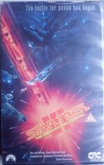 Undiscovered Country UK VHS first cover