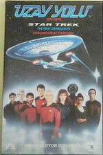 TNG Vol 1 Turkish Beta cover