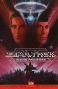 Star trek V l'ultime frontière (DVD) 2001