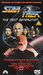 TNG vol 37 UK VHS cover