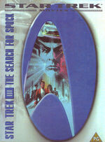 Star Trek III Special Numbered Edition DVD Cover