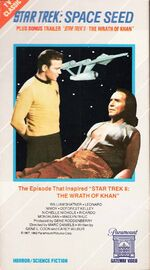 TOS Television Classics Gateway VHS
