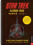 Star Trek Engagement Calendar 2020