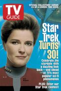 TV Guide cover, 1996-08-24 (3 of 4)