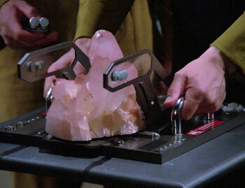 Dilithium crystals from a starship's warp core