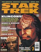 STM issue 2 cover