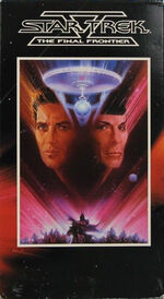 The Final Frontier 1991 US fullscreen VHS cover
