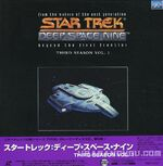 DS9 Vol 5 LD