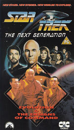 TNG vol 25 UK VHS cover