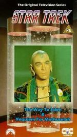 TOS vol 39 UK VHS cover