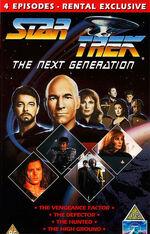 TNG Vol 15 UK Rental VHS cover