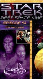 DS9 094 US VHS