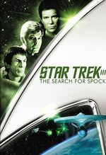 Star Trek III The Search for Spock 2013 DVD cover Region 1