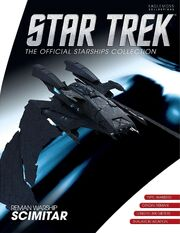 Star Trek Official Starships Collection issue SP18