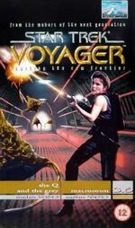 VOY 3.6 UK VHS cover