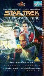 DS9 5.3 UK VHS cover