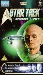 TOS 1.6 UK VHS cover