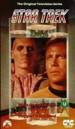 TOS vol 6 UK VHS cover