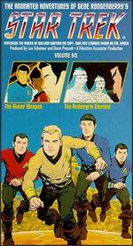 TAS VHS US 6