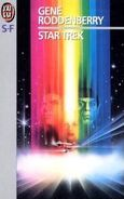 Star Trek Le Film (roman 2ème édition)