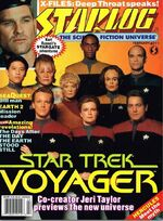 Starlog issue 211 cover