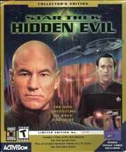 Hidden Evil Collector's Edition cover